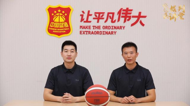 裁判云讲堂第九课:小篮球规则宝典