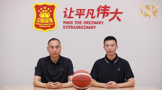 裁判云讲堂第十一课:小篮球团队防守秘笈