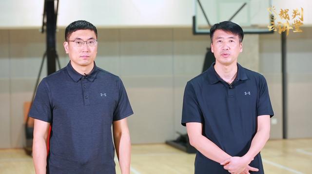 裁判云讲堂第十二课:小篮球联赛一点通
