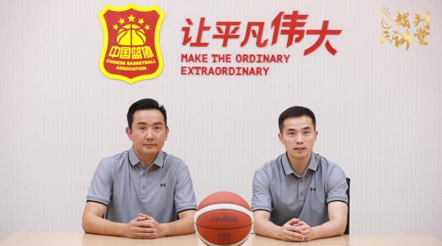 裁判云讲堂第十四课:三人篮球与五人篮球规则的区别